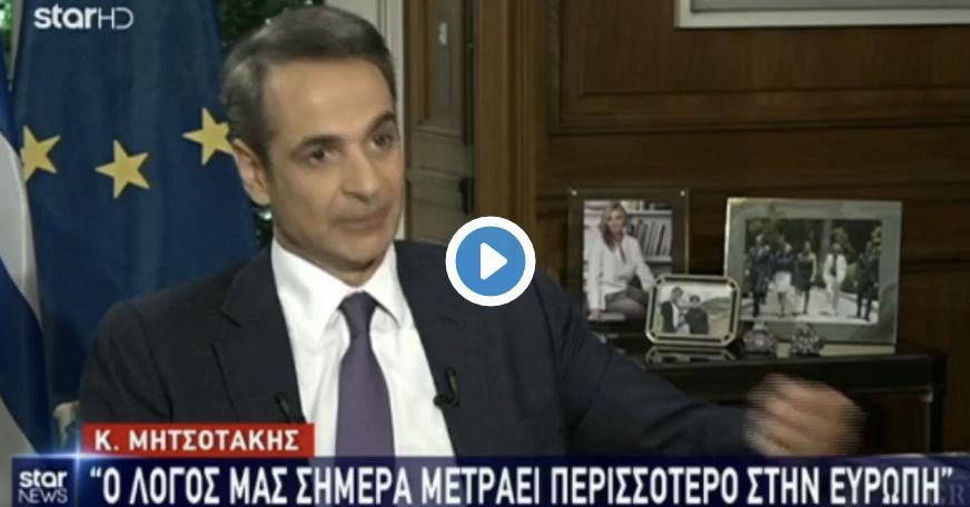 Κατέρρευσε και μπέρδεψε τα λόγια του ο Μητσοτάκης στο δελτίο ειδήσεων του Star.