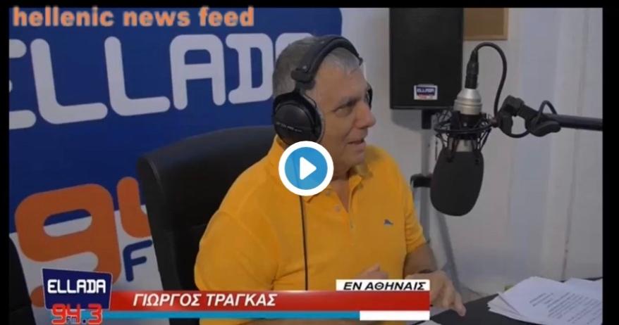 Κόλαφος ο Γιώργος Τράγκας για την τουρκική τηλεοπτική προπαγάνδα από ελληνικά κανάλια.