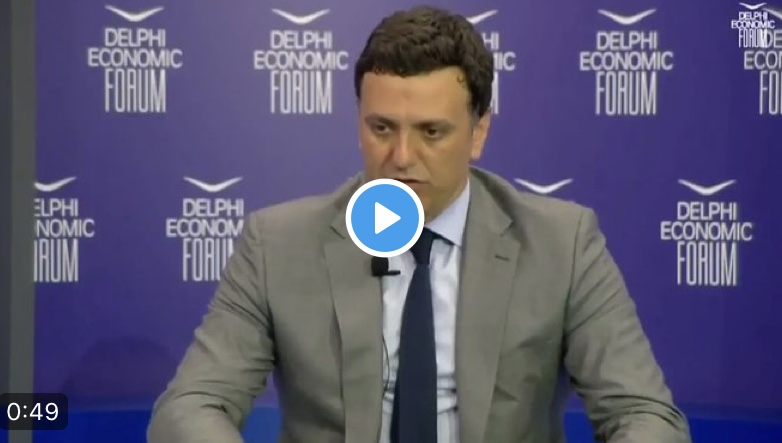 Έλληνας υπουργός μιλάει για βαλίτσες με μετρητά που άλλαζαν χέρια.