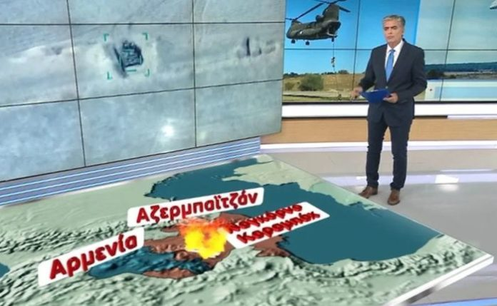Οργή των Αρμενίων κατά του Mega και του Ευαγγελάτου