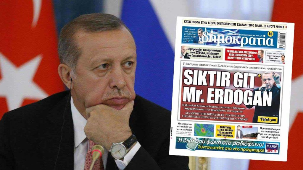 Δειλοί, μοιραίοι κι άβουλοι αντάμα – Ο Ερντογαν ζητάει επιβολή λογοκρισίας στα Ελληνικά ΜΜΕ και ο Μητσοτάκης σκύβει το κεφάλι