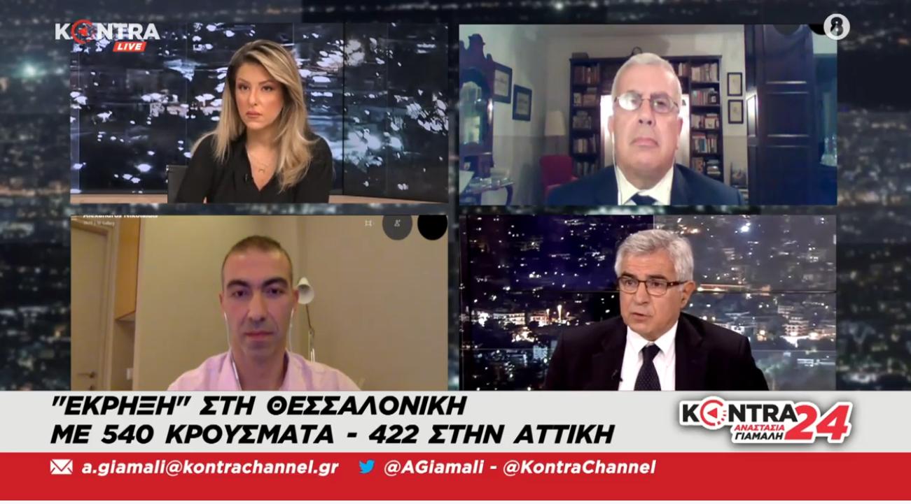 Μιχάλης Καρχιμάκης: Ολιγώρησαν ενώ γνώριζαν τι έρχεται @karximakis @m_karximakis