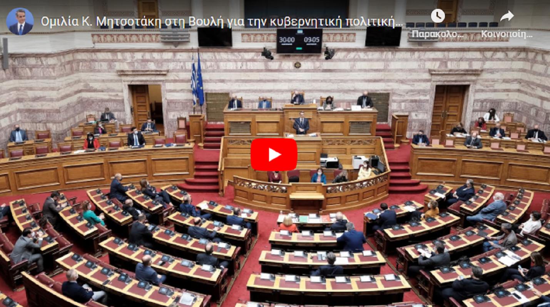 Αποκάλυψη: Επίδομα στους Γιατρούς σχεδιάζει η κυβέρνηση (Βίντεο)