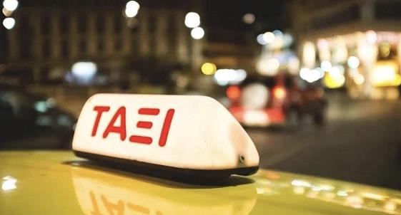 Ο θάνατος του ταξί