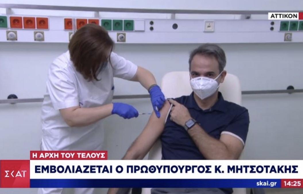 Δεν υπάρχει βελόνα ούτε για δείγμα για να κάνουν τα εμβολια στα νοσοκομεία – Σε λίγο θα ζητούν οποιος θέλει να εμβολιαστεί να φέρνει σύριγγα από το σπίτι του