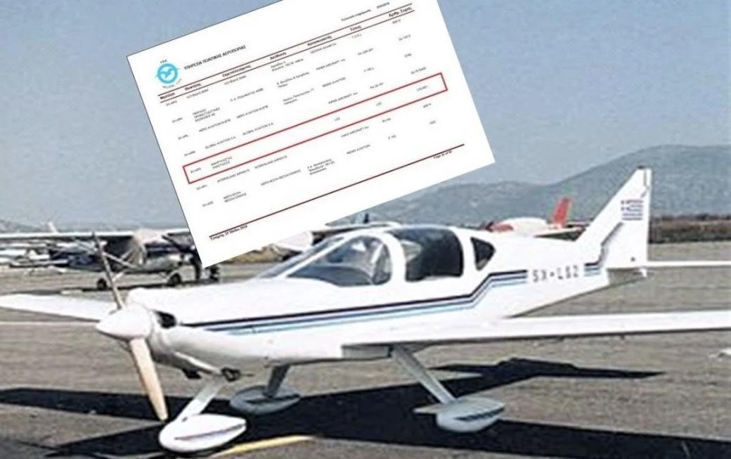 """Ελληνικής σχεδίασης και κατασκευής αεροσκάφος """"HAT LS2"""", με πιστοποίηση πλοϊμότητας από ΥΠΑ, παραμένει αναξιοποίητο εδώ και 20 χρόνια"""