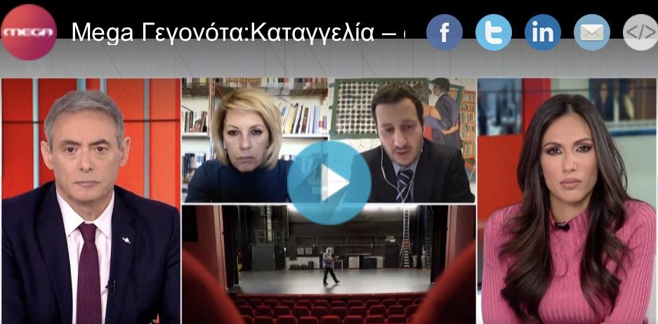 Γιώργος Ψαλτου: Έτσι με έδερνε ο Φιλιππιδης – Ο ηθοποιός μιλάει για την κακοποίηση του πάνω στη σκηνή