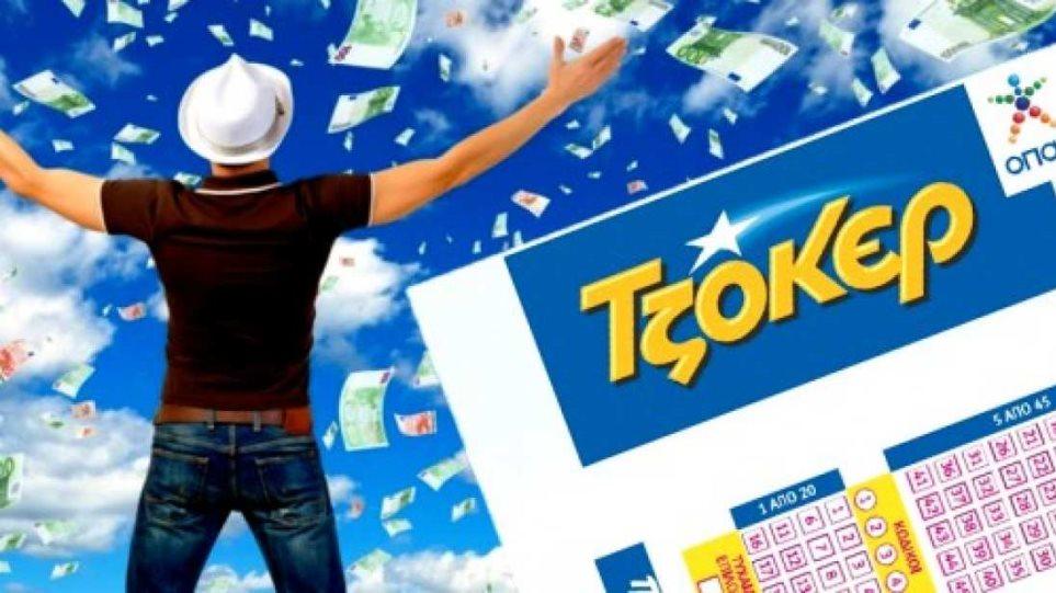 Ψάχνουν τον τυχερό νικητή του τζόκερ με τα 3,2 εκατομμύρια ευρώ στην Κηφισιά