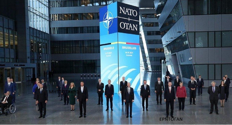 Ο Κυριάκος Μητσοτάκης στο τελευταίο θρανίο του ΝΑΤΟ