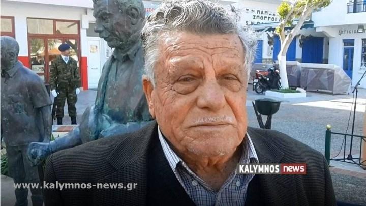 Έφυγε απο τη ζωη ο Αντώνης Βεζυρόπουλος – Ο ήρωας βοσκός των Ιμιων