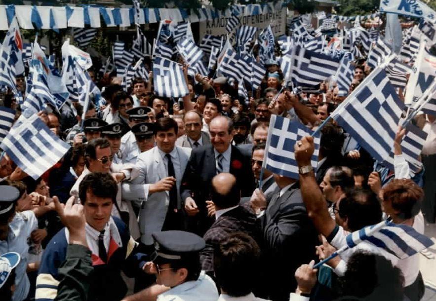 Τα δράματα της χώρας με τις κυβερνήσεις Μητσοτακη: Το 1991 κινδύνευε η Αθήνα απο την λειψυδρία ενώ το 2021 απο διακοπές ρεύματος