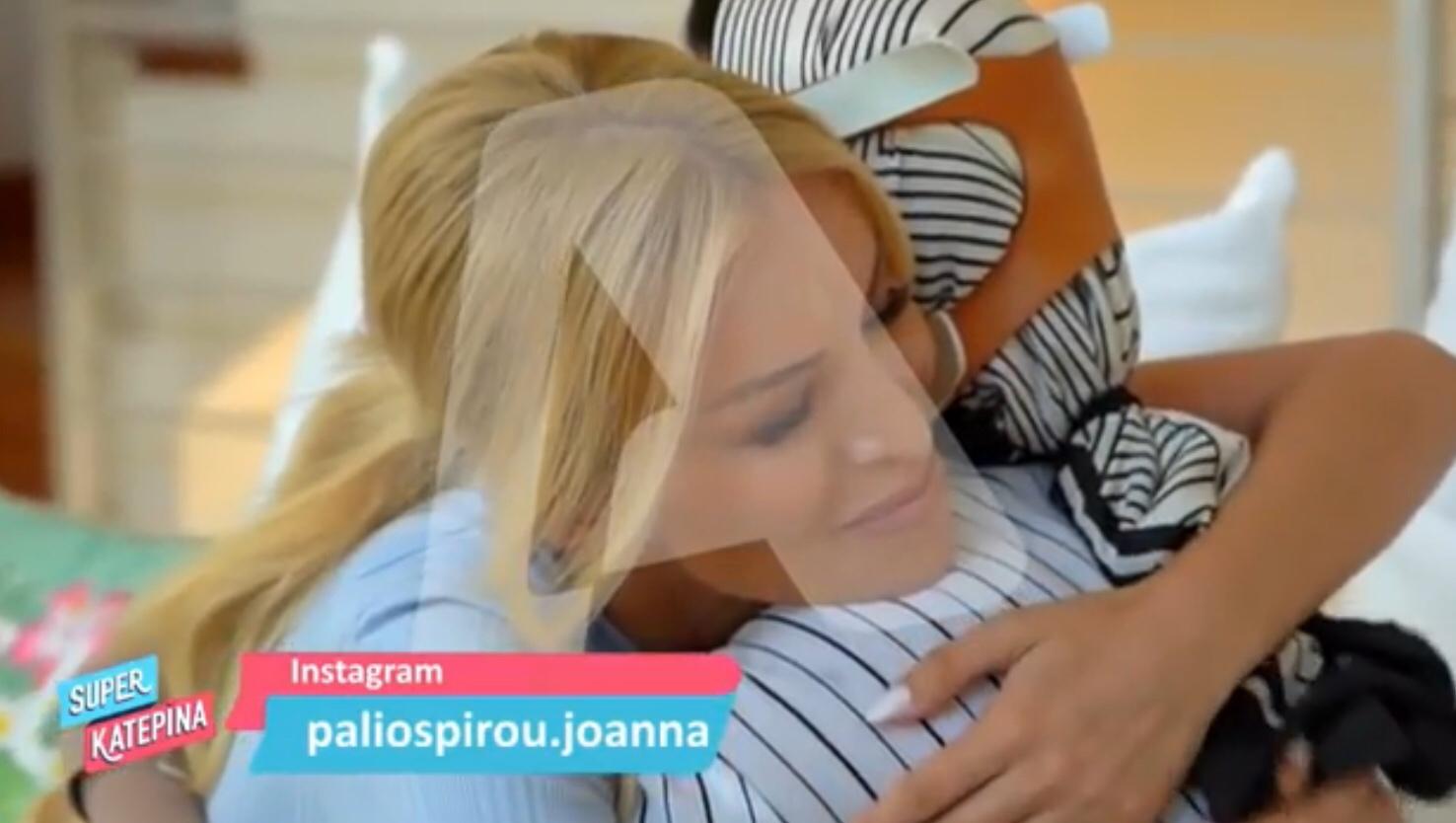 Η ζεστή αγκαλιά της Κατερίνας Καινούργιου στην Ιωάννα Παλιοσπυρου – Συγκίνηση και ρίγος